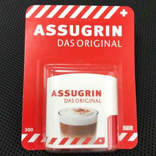 Assugrin 300pcs - Calorie free sweeteners made in SWITZERLAND 代糖/咖啡糖 (瑞士製造) 隨身盒裝