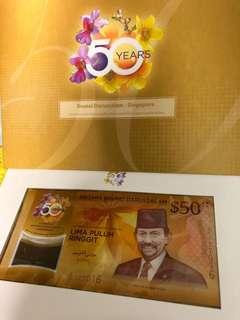 CIA 50 Singapore Brunei Commemorative Note (limited   n o t e s )