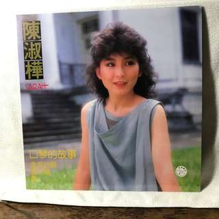 "Sara 12"" LP Chinese Songs Record - Pl refer to the record covers."