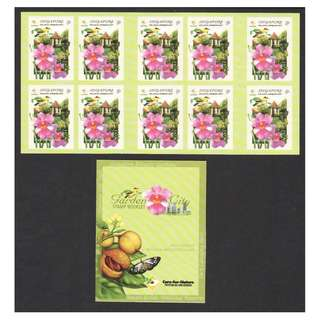 SINGAPORE 2003 CARE FOR NATURE GARDEN CITY BOOKLET OF 10 STAMPS SC#1077 IN MINT MNH UNUSED CONDITION