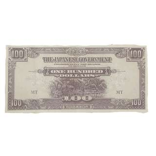 Banana money; $100   Japanese Occupation money