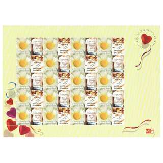 SINGAPORE 2003 IN TRIBUTE OF HEALTHCARE WORKERS (FLOWER) MYSTAMP COLLECTOR'S SHEET OF 20 STAMPS IN MINT MNH UNUSED CONDITION