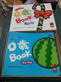 🚚 0-3歲童書*9本