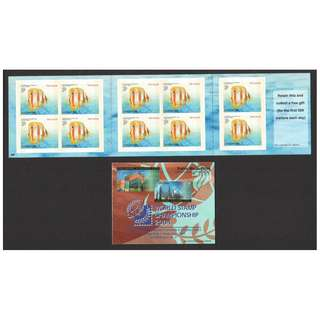 SINGAPORE 2004 TROPICAL MARINE FISHES 3RD REPRINT (WORLD STAMP CHAMPIONSHIP 2004) BOOKLET OF 10 STAMPS IN MINT MNH UNUSED CONDITION