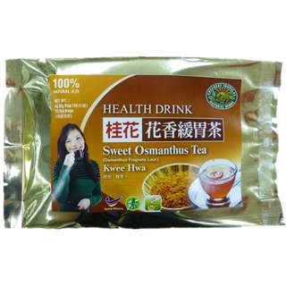 Sweet Osmanthus Herbal Tea:Warm Stomach For Dispell Cold 桂花草药茶:温胃散寒