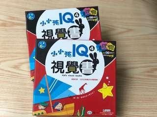 小小孩IQ視覺書