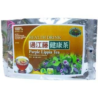 Purple Lippia Herbal Tea:Diabetes & Hypertension 过江藤草药茶:糖尿病