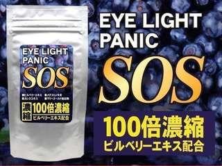 👆7/18~7/25採買🇯🇵東京連線🇯🇵 開始登記接單,結單 🗻7/16收單🗻  Eye Light Panic SOS 藍莓錠 60顆 護眼  💲250元