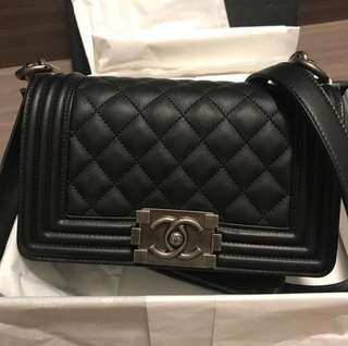 Boy Chanel mini 20cm