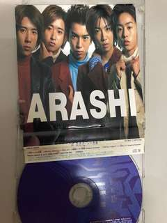 Arashi - Ok! All Right!