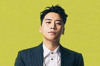 SEUNGRI FIRST SOLO ALBUM THE GREAT SEUNGRI