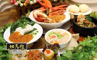 [GSS Special] 6-Course Boston Lobster, Braised Abalone, and Bird-Nest Meal for 1 Person