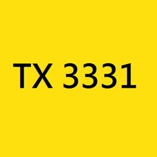 靚牌 TX3331