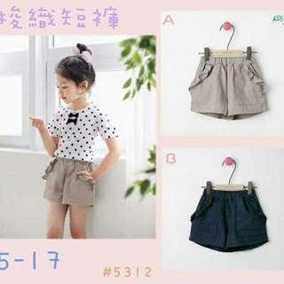 W-梭織短褲