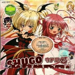 Shugo Chara Chapter 1-51 End Anime DVD