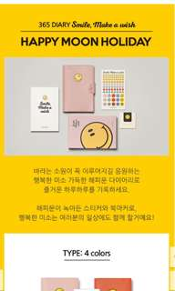 Innisfree happy moon diary