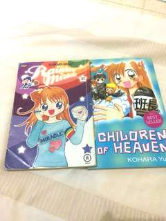 #maudecay KOMIK RAINBOW IN MIRACLE CHILDREN OF HEAVEN