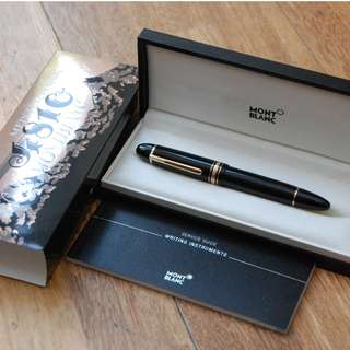"""Mont Blanc Meisterstück 4810 fountain pen for S$820  """