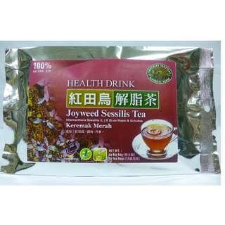 Joyweed Sessilis Herbal Tea:Clear Blood Vessels 红田乌草药茶:疏通血管