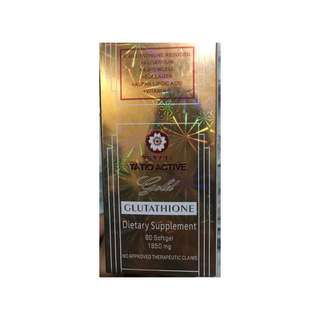 Tatio active gold 1850mg legit product from Japan FDA approved