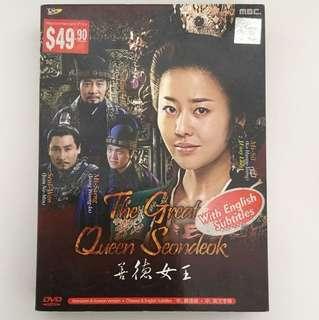 Korean Drama DVD Great QueenSeondeok