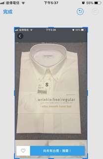 🚚 Giordano 白襯衫 s號 買來覺得太大 約uniqlo m號 已拆封 正式休閒皆適合 高質感