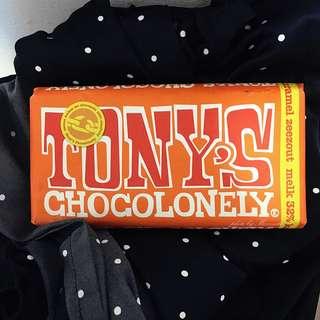 【荷蘭親自帶回】Tony's焦糖海鹽巧克力 180g 阿姆斯特丹