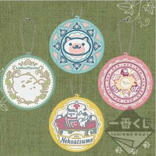 Neko Atsume Kuji Prize H : Rubber Coaster with Keychain