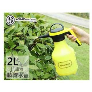 1629213 可調節式噴霧器壺/氣壓式噴水壺/灑水洗車澆花/帶泄氣閥