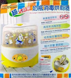 超大容量奶瓶消毒烘乾器