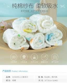 BN Baby Handkerchief x 5