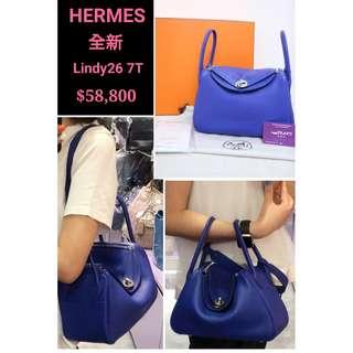 全新 HERMES Lindy 26 Bleu Electriqe Electric Blue (7T) 電光藍色 銀扣 皮革 Blue Taurillon Clemence 手提袋 手挽袋 肩背袋 手袋 Silver Hardware Handbag