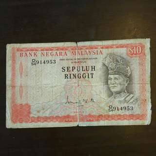 1976 rm10 3rd series Malaysia