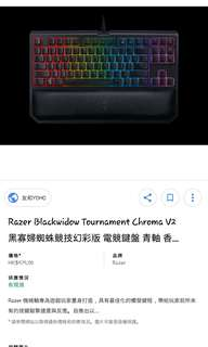 RAZER blackwindow Tournament chroma v2(皮手托)