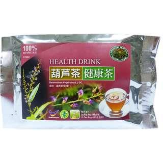 Trefle Gros Herb Tea:Cold Fever 葫芦茶:感冒发热