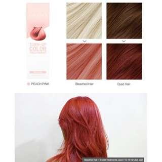 Aprilskin Turn Up Color Treatment (Peach Pink)