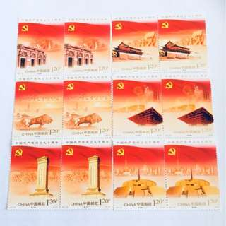 12 China Mint Stamps