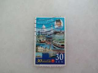 Brunei Stamp 1998 30 ¢ Used