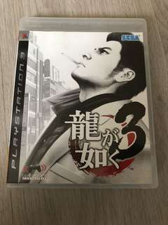 PS3 Yakuza 3 (Jap version)