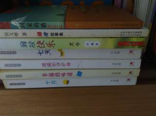 Sec1 & 2 Chinese Books