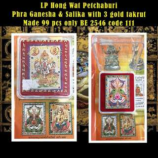 Lp Hong Ganesha 3 gold takrut with salika BE2546