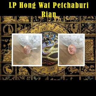 Lp Hong Rian
