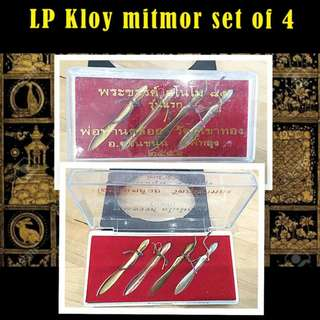 Lp Kloy Mitmor set