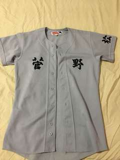 Authentic Mizuno Baseball Jersey