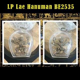 Lp Lae Hanuman BE2535