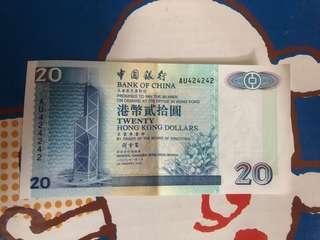 中國銀行 $20 紙鈔 靚冧把