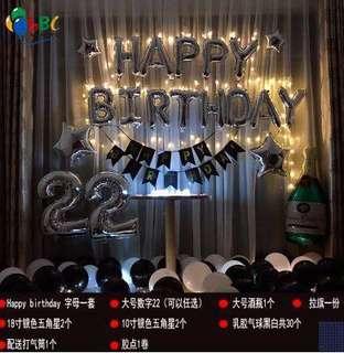 🚚 Pending ! Birthday Foil Balloon Set