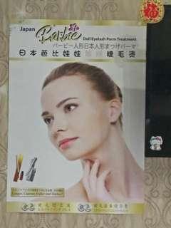 Barbie Doll Eyelash Perm Treatment