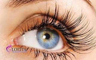 Elleebana Lash Lift Eyelash Perming + Belmacil Lash Tint for 1 Person