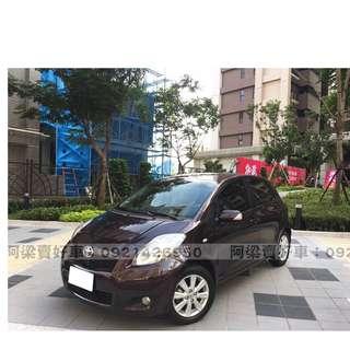2010年-TOYOTA-YARIS 買車不是夢想.輕鬆低月付.歡迎加LINE.電(店)洽